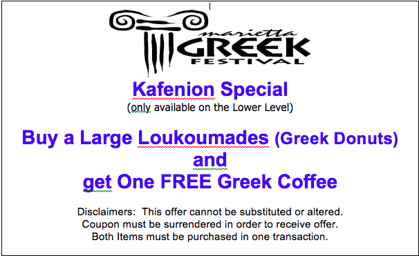 Coupons Marietta Greek Festival – Coupon Disclaimers
